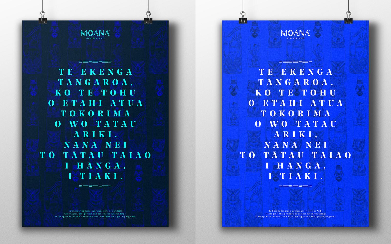 Moana Aotearoa Atua Poster 1